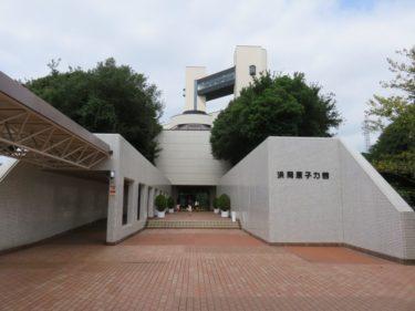 浜岡原子力発電所の原発スタンプとPR館紹介