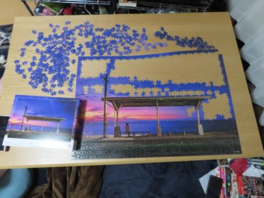 天空物語下灘駅 ジグソーパズル を作ってみた