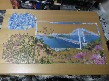 快晴ー瀬戸大橋ー2016のジグソーパズル を作ってみた
